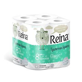 Туалетная бумага Reina Classic